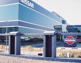 NISSAN Training Centre
